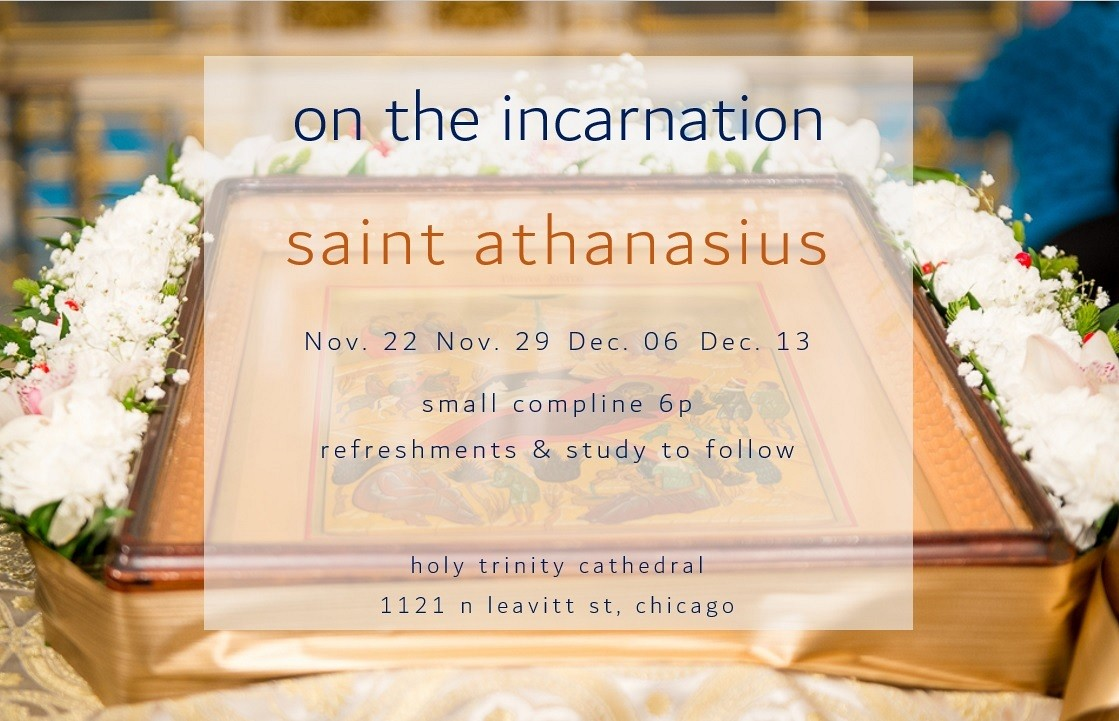 Join us for a four-week study on incarnation following Compline at 6pm on Fridays beginning November 22nd.
