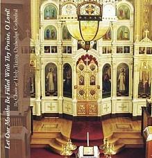 Holy Trinity Choir CD