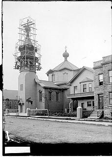Holy Trinity, circa 1903