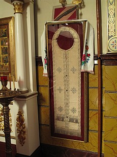 An Epitrachelion that was worn by St. Tikhon is on display in the cathedral.