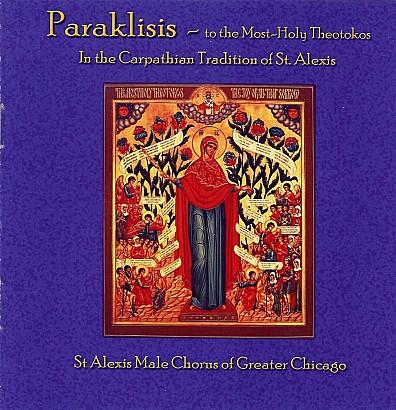 Paraklisis to the Most-Holy Theotokos