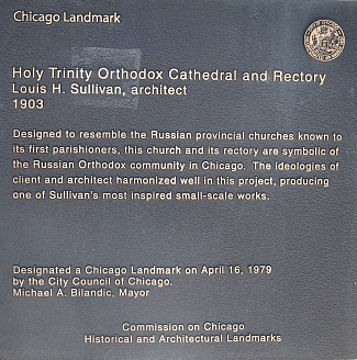 Plaque designating Holy Trinity's landmark status appears at entrance to Cathedral.