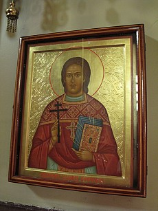 Icon of St. John Kochurov
