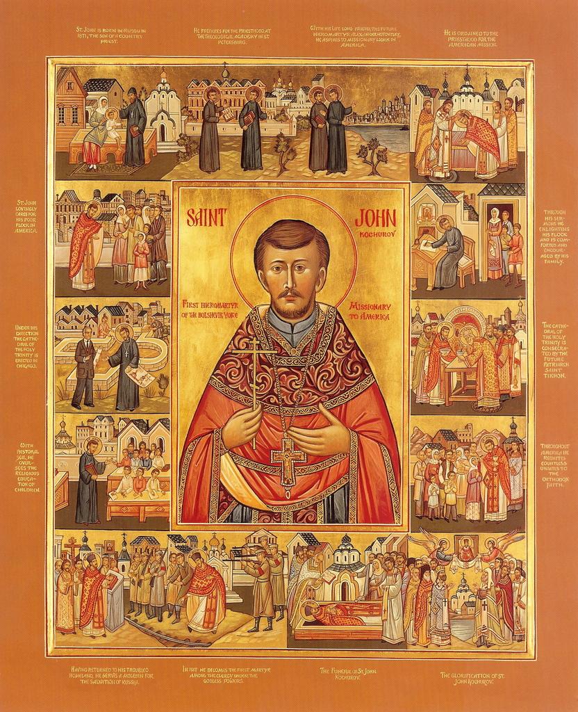 Holy Trinity Cathedral The Life Of St John Kochurov